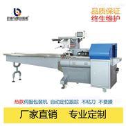 厂家供应热收缩膜专用包装机速度可达150包