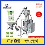 玉米淀粉包装机 全自动大型食用粉末打包机