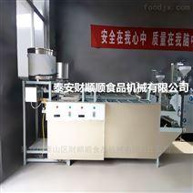 财顺顺厂家供应保定全自动超薄干豆腐机