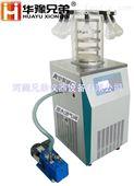 小型多歧管冻干机LGJ-18S冷冻干燥机价格