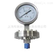 上海仪表四厂YPF-100A膜片压力表