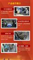 YC-200商用制压面机