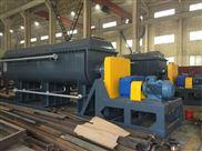 JYG系列-污泥桨叶干燥机