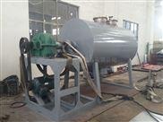 ZPG系列-真空耙式干燥机