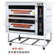 賽思電烤箱NFD-40FI豪華型電腦版廠家直銷