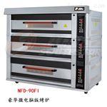 赛思达电烤箱NFD-90FI豪华型电脑版*