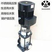 WUODOR沃德泵 CDLF2-50泵 不锈钢高压离心泵