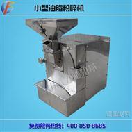 不锈钢矿石铁质粗碎机