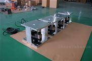 上海防爆称重传感器厂家,5吨防爆模块