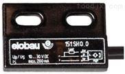 德国爱乐宝ELOBAU超声波传感器