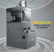 自动旋转连续压片机,不锈钢多冲压片设备!