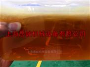 进口重油高剪切混合乳化机