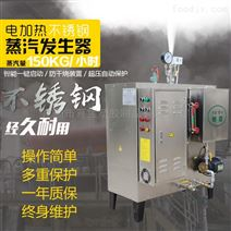 旭恩108kw免检电加热蒸汽发生器蒸汽锅炉