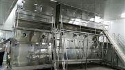 潤邦干燥制藥專用箱式沸騰干燥機
