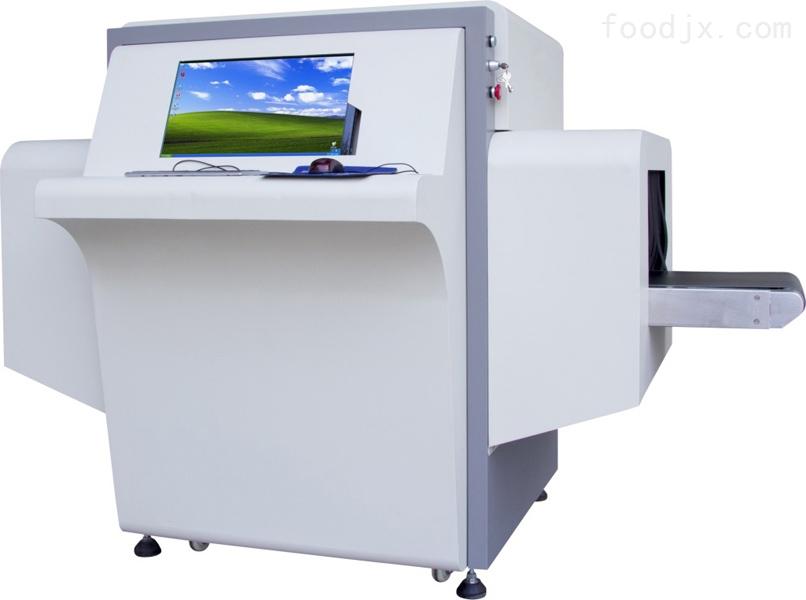 进口食品X光机厂家