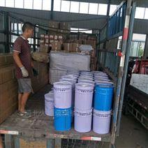辽宁东港玻璃钢 污水池防腐 环氧鳞片胶泥
