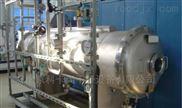 污水處理臭氧發生器設備