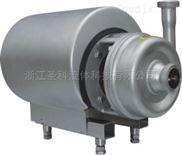 不锈钢卫生级离心泵 自吸泵 螺杆泵