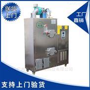 旭恩混凝土养护蒸汽发生器设备