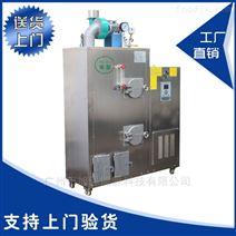 100公斤蒸汽发生器价格