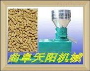 草粮饲料制粒机