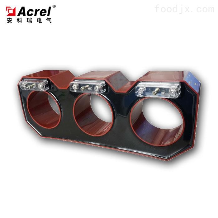 环网柜专用组合式零序电流互感器