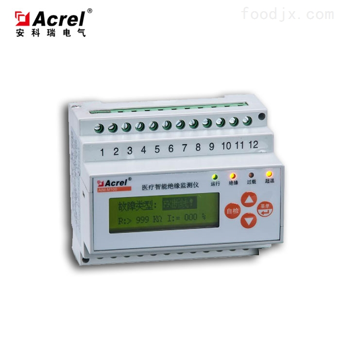 IT配电系统绝缘监测装置