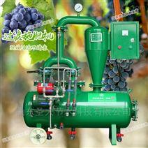 四川施肥机厂家在哪 大田葡萄水肥一体机
