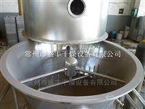 硫酸铜高效沸腾干燥机