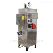 旭恩燃气蒸汽发生器酿酒专用