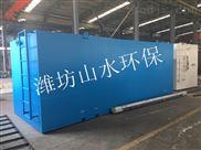 云南文山养猪场污水处理设备设备概述