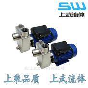 HBFX型不锈钢耐腐蚀离心泵 小型防腐自吸泵