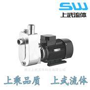 SFBX型不銹鋼耐腐蝕自吸泵 衛生級離心泵