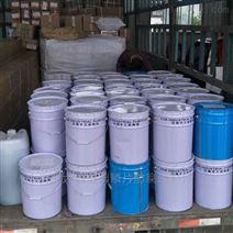 上海嘉定区环氧玻璃鳞片胶泥 耐酸碱 耐水性
