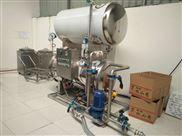 800*1500-雙層高溫高壓節能肉制品殺菌鍋
