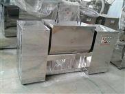 潤邦干燥粉狀物料專用槽型混合機