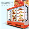 森加电器XLS-FMG1.5超市风幕柜保鲜柜
