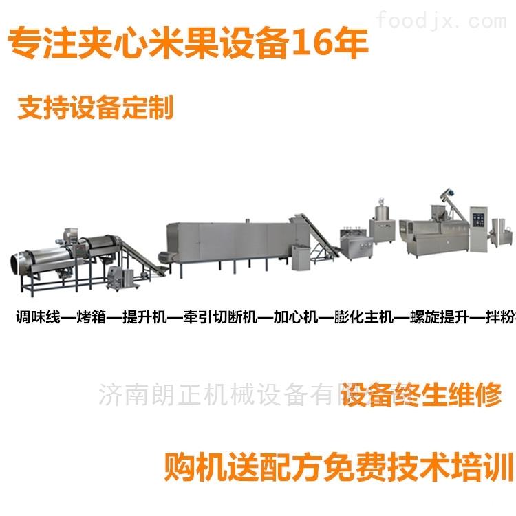 夹心米果设备生产线/能量棒夹心机器