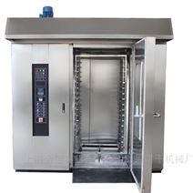 热风旋转炉/烤箱炉/转炉/食品烘箱