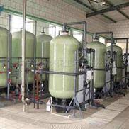 凈源-鍋爐軟化水設備