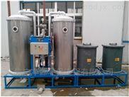 软化水设备-20T/H软化水设备交付使用