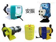 电磁隔膜计量泵耐腐蚀全自动水处理化工泵
