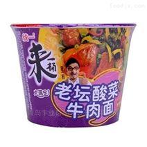 青岛丰业FB桶面包装机