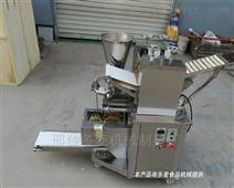 三明家用小型饺子机价格直销