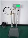 LPG液化气灌装秤