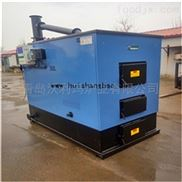 VM300B-临沂养殖锅炉|养殖户最合适的一款