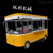双利多功能快餐车流动美食小吃车大小通吃