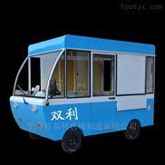 双利电动餐车2018中国小吃制造领导品牌