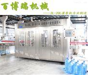 张家港5L三合一瓶装水灌装机生产厂家