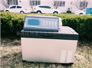 水质自动采样器LB-8000D